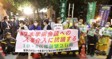 일본학술회의 임명 거부문제1)가 제기한 과제 학원 내에 저항해야 하는 조직의 사상을