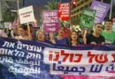 이스라엘 공산당: 민족-국가법은 아파르트헤이트*를 위한 파시스트적 시도이다