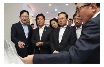 """""""가이사의 것은 가이사에게!"""" """"사회 중요 자산"""" 삼성은 사회 전체의 것이어야 한다!"""