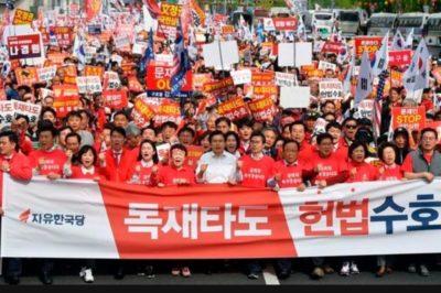 자한당 재집권이 두려워 민주당을 비판적, 조건적으로 지지하는 사람들, 세력들에게
