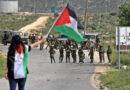 팔레스타인과의 강력한 국제 연대를 외치며