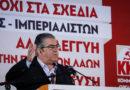 코민테른의 혁명적 전통에 대한 그리스공산당의 '좌익' 분파주의적 견해 비판