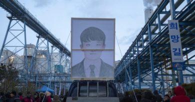 고 김용균 1주기, 죽음의 공포로부터 벗어난 자본가들이 공장과 기업을 운영하는 한 노동자 살해는 끝나지 않는다!