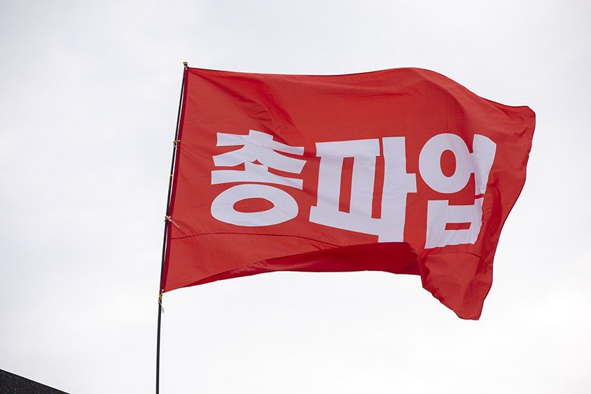 7.3공공부문 비정규직 총파업 결의대회8