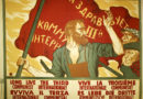 제3 국제공산당이 주는 교훈 오늘날 노동자들은 코민테른의 경험으로부터 무엇을 배울 수 있는가?1 (하르팔 브라르 Harpal Brar)