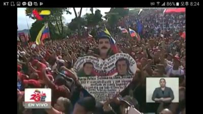 <성명> 베네수엘라에 대한 미국의 간섭을 규탄한다(맑스주의 인도공산당)