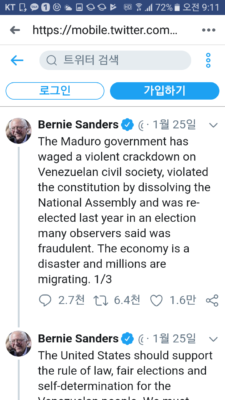 베네수엘라 사태를 둘러싸고 '민주적 사회주의자' 버니 샌더스의 태도에 대하여